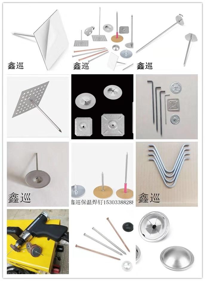 焊钉铝钉碰钉